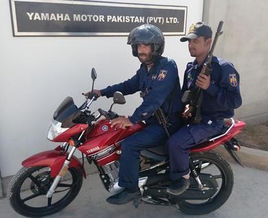 Uniformed Security Guard